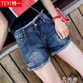 高腰牛仔短褲女chic顯瘦百搭彈力毛邊修身韓版時尚熱褲 小艾時尚