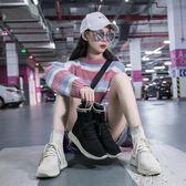 彈力襪子鞋女秋韓版針織運動嘻哈休閒高幫鞋女潮 盯目家