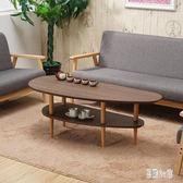 茶几北歐簡約茶幾客廳創意橢圓形小茶幾簡易組合木質桌子zzy4565『易購3c館』