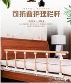 床圍欄 加厚可折疊兒童防摔掉床護欄1.8米2米大床邊擋板老人圍欄通用 快速出貨YYS