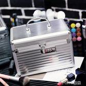 鋁合金化妝箱手提雙層大容量小號便攜收納箱盒專業帶鎖硬的化妝包igo ciyo黛雅