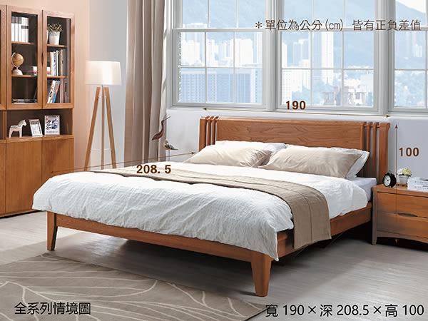 【 赫拉居家 】陶樂比 雙人床架 _ 6尺