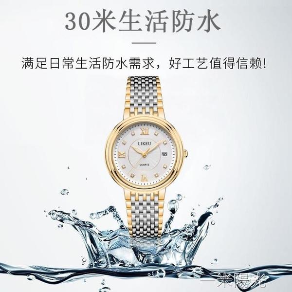 2020新款手錶女超薄防水精鋼帶石英女錶老人錶男錶手錶男女士腕錶  聖誕節免運