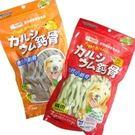 【 培菓平價寵物網 】台灣惜時SeedS《高鈣》小嚼骨-300g (3種口味共5包)