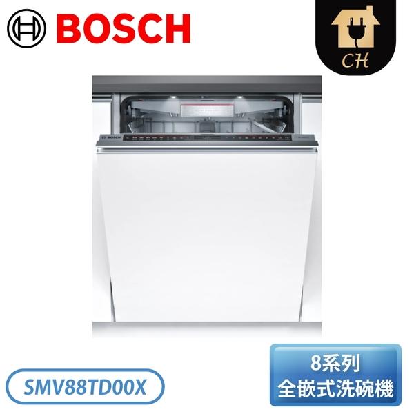 [BOSCH]8系列 全嵌式洗碗機 SMV88TD00X