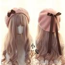 日系貝雷帽lolita少女心甜美毛呢女手作蕾絲蝴蝶結秋冬保暖貝雷帽 蘿莉新品