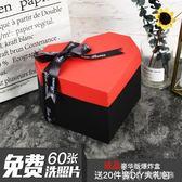 驚喜愛心爆炸盒子 成品相冊照片創意定制禮物生日告白        瑪奇哈朵