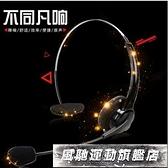 電話耳機 話務員頭戴式電話耳機客服耳麥雙耳水晶頭固話座機外呼專用帶話筒 風馳