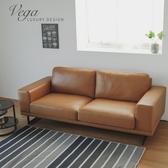 沙發 三人座 皮沙發【Y0036】Vega KAI摩登皮質三人沙發(兩色) 收納專科