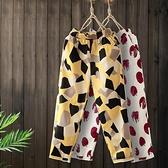 棉麻寬管褲女薄寬鬆大碼時尚印花直筒顯瘦九分褲哈倫亞麻蘿蔔長褲 米娜小鋪