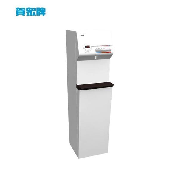 (贈好禮)賀眾牌UR-632AW-1 微電腦冰溫熱磁化落地型飲水機