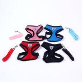 保護型胸背帶小狗狗背帶牽引繩雪納瑞貴賓泰迪狗繩子寵物用品