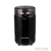 電動磨豆機M10咖啡豆研磨機家用小型粉碎機不銹鋼磨粉機AQ 有緣生活館