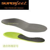 Superfeet SF320 CARBON 碳纖維鞋墊/登山健走/跑步/久站/抗菌防臭/輕量/非矽膠鞋墊/保健科技鞋墊