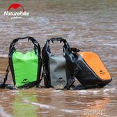 相機包 Naturehike挪客全防水相機包佳能索尼康單反旅行潛水游泳防雨沙罩 新品
