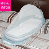 兒童床兒童床床中床睡籃多功能便攜式新生兒寶寶小床bb可折疊床上【快速出貨】