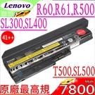 IBM R60 電池(原廠9芯)-LEN...