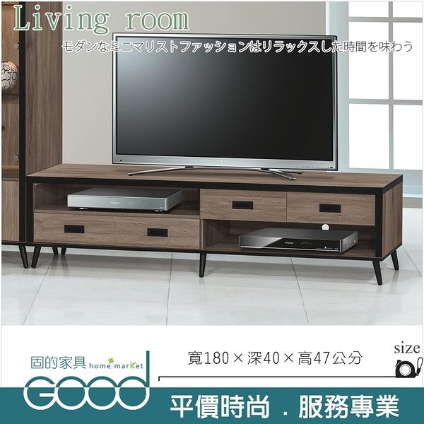 《固的家具GOOD》207-3-AL 灰橡耐磨6尺矮櫃/6116