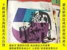 二手書博民逛書店罕見民主與法制1988年5.7Y403679