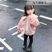 兒童外套 女童外套秋冬裝新款兒童洋氣加厚加絨羊羔毛上衣女寶寶毛毛衣-超凡旗艦店
