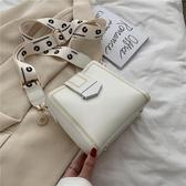 夏天小包包女包流行新款潮時尚百搭寬帶側背斜背包網紅水桶包 歐亞時尚