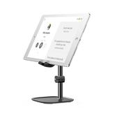 倍思手機架桌面支架ipad懶人支架平板電腦通用便攜支架看電視床頭視頻直播多