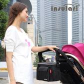 茵秀麗保溫防水嬰兒手推車童車掛包童車專用保溫媽咪包母嬰外出包【onecity】