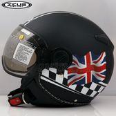 【 ZEUS ZS 210C DD28  消光黑/白 復古 飛行帽  瑞獅 國旗 英國 安全帽 】內襯全可拆、免運費