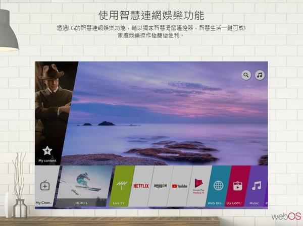 *~新家電錧~*【LG樂金 55UK6540PWD 】LG 55型 UHD 4K IPS 硬板電視