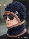防風帽 帽子男士秋冬季加絨加厚保暖冬天騎車防寒防風護脖百搭針織毛線帽 星河光年