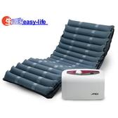 雅博氣墊床B款氣墊床/雃博減壓氣墊床-多美適3