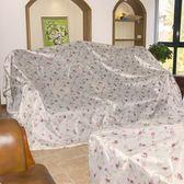 家具防塵布蓋布沙發防塵布蓋家具的布遮蓋布防塵罩蓋床罩大蓋布罩【全館89折低價促銷】