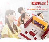 任天堂游戲機家庭電視紅白游戲機魂斗羅超級瑪麗雙打游戲機 st2168『毛菇小象』