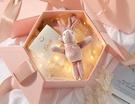 禮物盒 六邊形禮品盒伴娘伴手禮精美ins創意圣誕禮物盒元旦空盒子【快速出貨八折下殺】