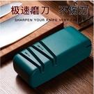 【新北現貨】110v金剛石剪刀機代發 美規電動磨刀器OEM 廚房 磨刀機