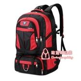 登山包 雙肩包70升超大容量戶外旅行背包男女登山包旅游行李包多功能大包 7色