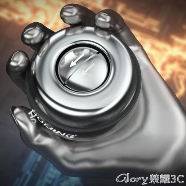 握力器離心臂力握力減壓腕力球200公斤男60金屬100自啟動靜音手腕鍛煉器榮耀