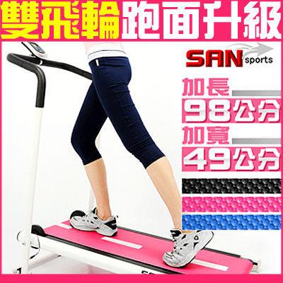 幸福雙飛輪跑步機健走機折疊美腿機器材運動另售飛輪車磁控健身車電動跑步機散步踏步機避震墊