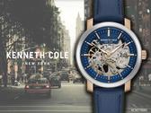 【時間道】KENNETH COLE 都會紳士鏤空機械腕錶/藍面玫瑰金刻黑邊藍皮帶(KC50776002)免運費
