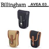 24期零利率 Billingham AVEA03 白金漢配件包【部分商品暫時缺貨】