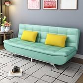 小戶型沙發出租房可折疊沙發床兩用臥室簡易沙發客廳懶人布藝沙發『向日葵生活館』