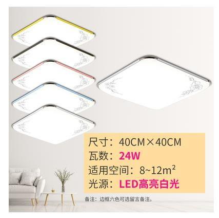 吸頂燈 超薄LED吸頂燈客廳燈具長方形臥室餐廳陽臺創意現代簡約辦公室燈 第六空間