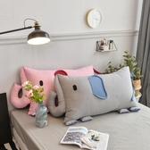 棉質大象卡通靠墊兒童床沙發靠枕雙人枕可愛小靠背床頭軟包榻榻米WY【快速出貨】