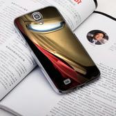 Samsung Galaxy J N075T 手機殼 軟殼 保護套 鋼鐵