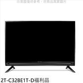 SHARP夏普【2T-C32BE1T-D】32吋聯網福利品電視(無安裝)