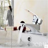 全銅主體 水龍頭冷熱面盆洗臉盆單把雙孔台盆三孔盆龍頭浴室龍頭  3C公社