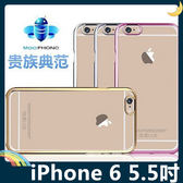 iPhone 6/6s Plus 5.5吋 貴族系列手機殼 PC硬殼 小蜜蜂 電鍍邊框+透明背殼 保護套 手機套 背殼 外殼