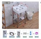 掛墻式洗手盆陶瓷衛浴陽台衛生間簡易洗臉盆小戶型面池盤家用 八號店WJ
