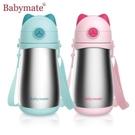 Babymate不銹鋼貓咪吸管保溫(保冷)二用壺 二色可選330ml 990元
