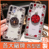 ZenFone6 ZS630KL 小米9 紅米Note7 Y7 pro P30 Pro 華為 nova 3i 水晶邊鑽支架殼 手機殼 水鑽殼 訂製 DC